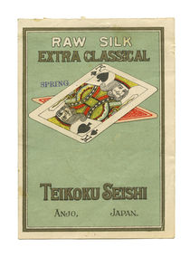 Raw Silk Extra Classical Trade Card
