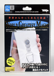 Magic Memo Pad (T-254) Japanese