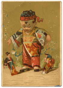 Child Conjuror Trade Cards