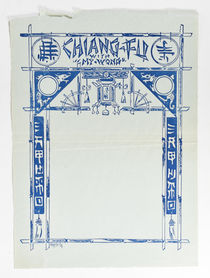 "Chiang-Fu with ""My-Wong"" Letterhead"