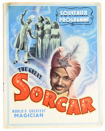 Color Printed Sorcar Souvenir Program